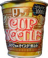 CUP NOODLE:あわび風味オイスター煮込み